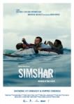 simshar-imdb